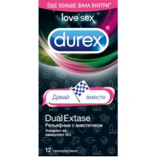 Презервативы Durex №12 Dual Extase (рельефные с анесте..