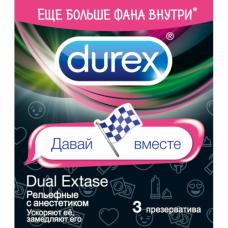 Презервативы Durex №3 Dual Extase (рельефные с анестет..