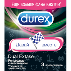 Презервативы Durex №3 Dual Extase (р..