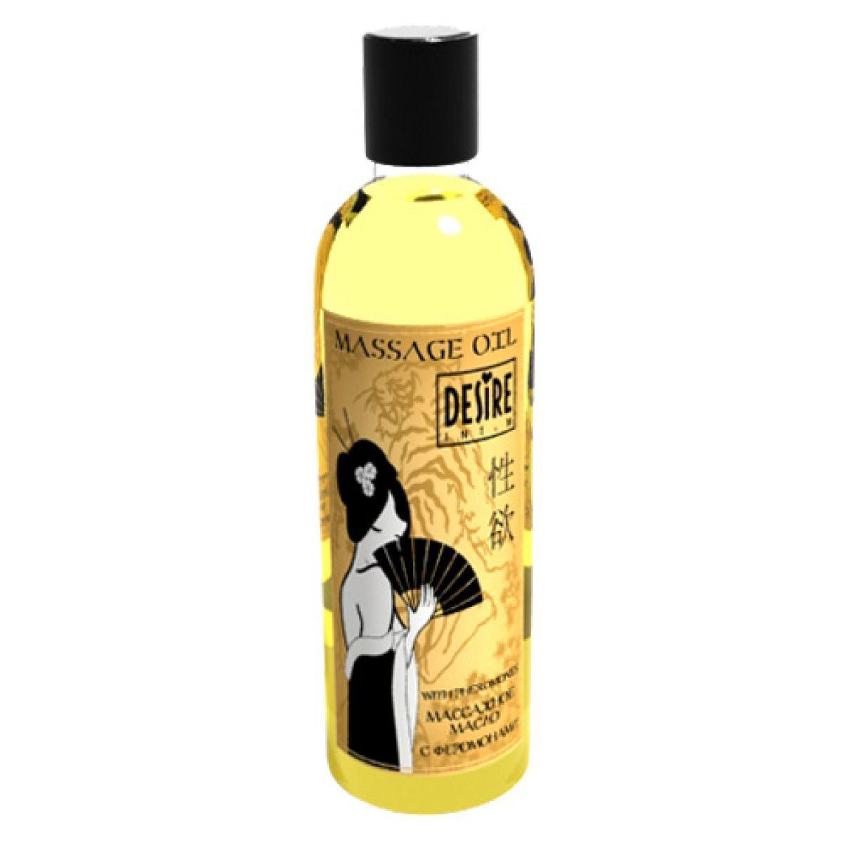 Массажное масло с феромонами Desire 150 мл