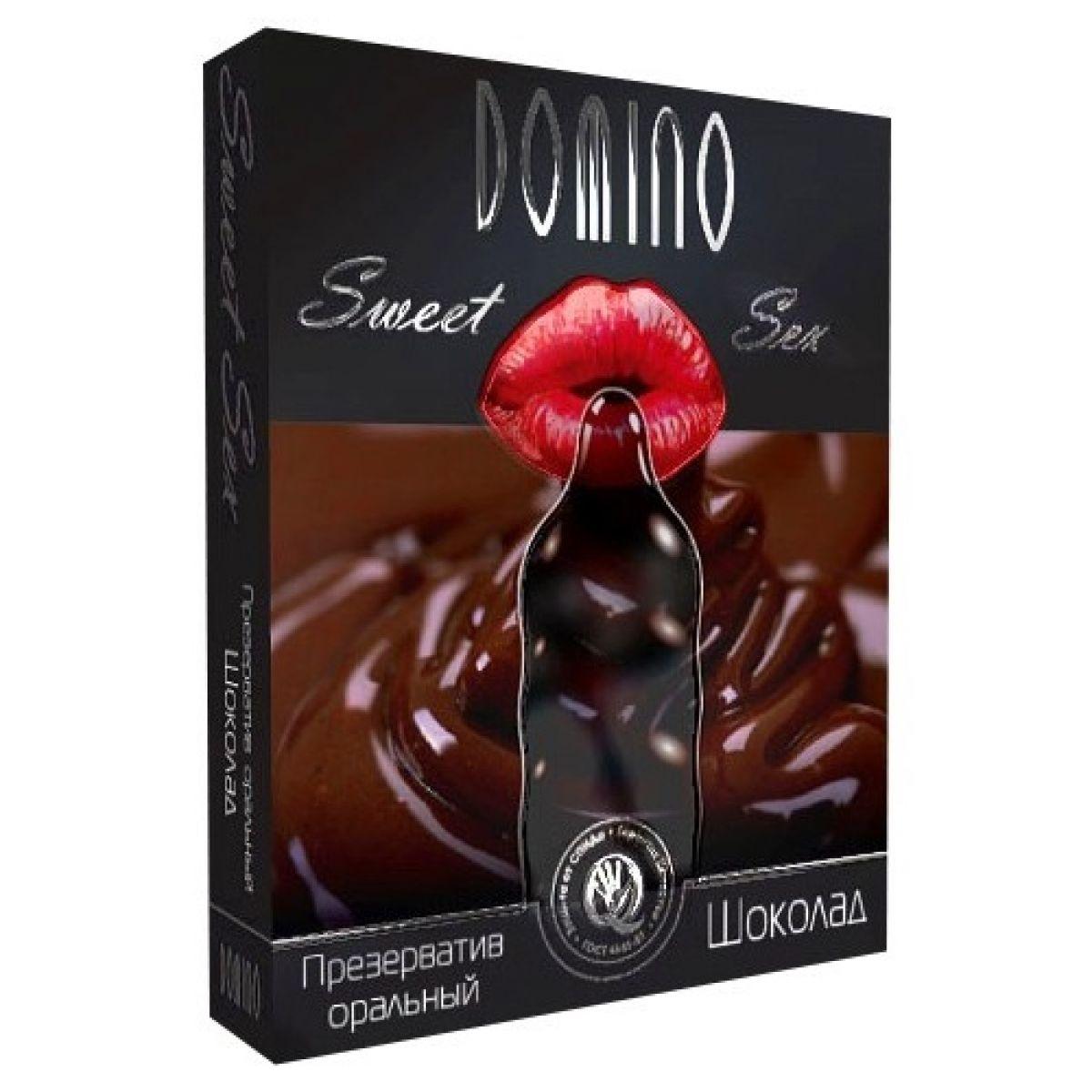 Оральные презервативы Domino Sweet Sex Шоколад