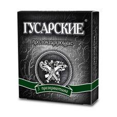 Презервативы латексные Гусарские № 3..