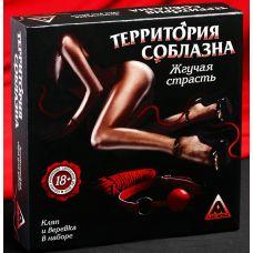Эротическая игра Во власти страсти: ..