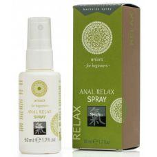 Анальный расслабляющий спрей Anal Relax spray 50 мл