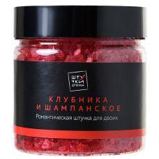 Соль для ванны с ароматом Клубники и..