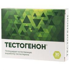 Тестогенон 30 капсул..