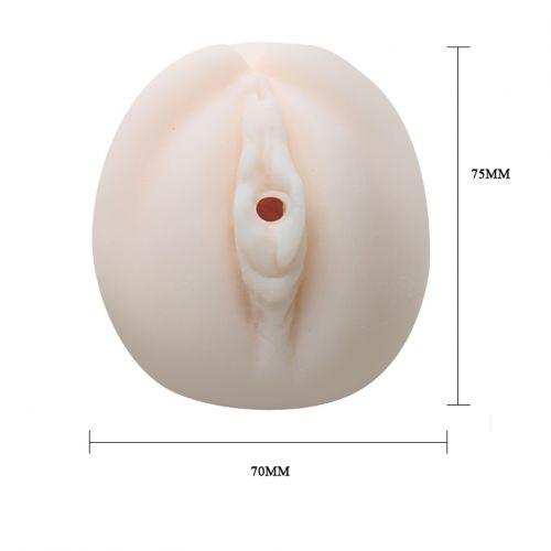 Мастурбатор вагина с вибрацией Yua Aida
