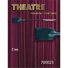 Стек TOYFA Theatre, кожанный, чёрный..