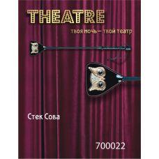 Стек TOYFA Theatre .Сова, 55 см..