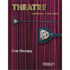 Стек TOYFA Theatre, пластик, кожа, ч..